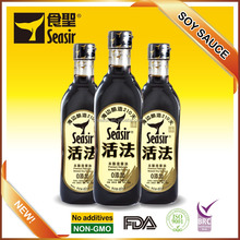 Food Seasonings and Condiments bulk packing cooking soy sauce