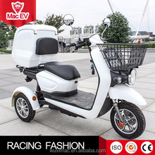 popular three wheel small adult electric tricycle for sale made in china