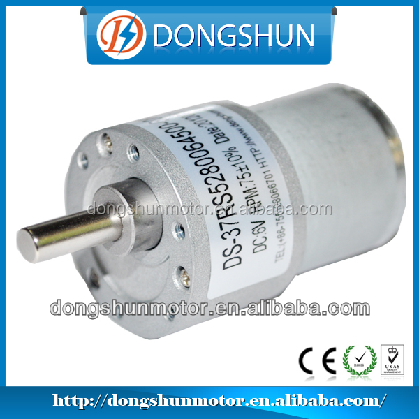 DS-37RS528 37mm geared micro motor for grill