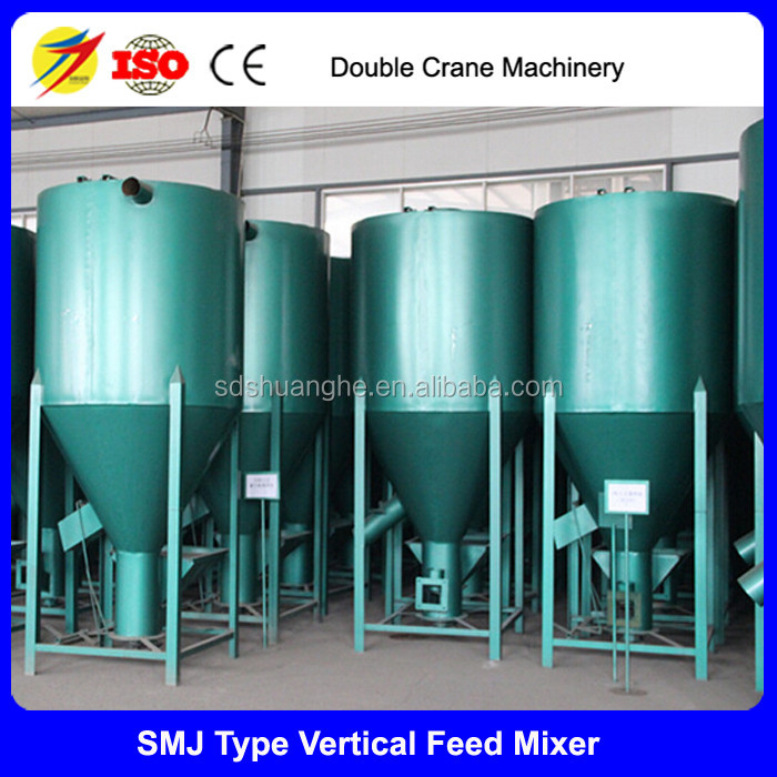 High efficiency vertical type grain seed mixer, animal feed grinding and mixing unit