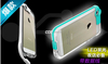 2014 new call lighting up phone case for iphone phone shell with usb cable