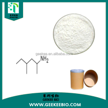 high purity 1,3-Dimethylamylamine HCL/Methylhexanamine / DMAA powder / CAS:105-41-9
