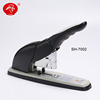 Wholesale Heavy Duty Stapler Office Stationery
