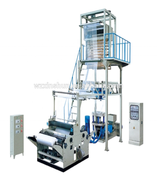 Xinshun Factory Hot Selling Biodegradable plastic film blowing machine