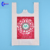 Hot sale eco friendly biodegradable cheap t-shirt packaging plastic bag for food packing