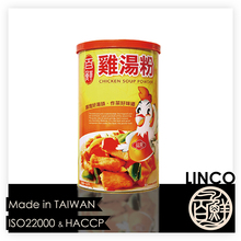 HACCP Taiwan wholesale chicken flavor essence seasoning