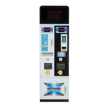 Dual system Automatic coin token changer vending machine, changer coin machine