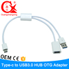 High Quality Type C To Usb
