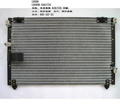 Auto Condenser FOR KA9 HBS-L0506