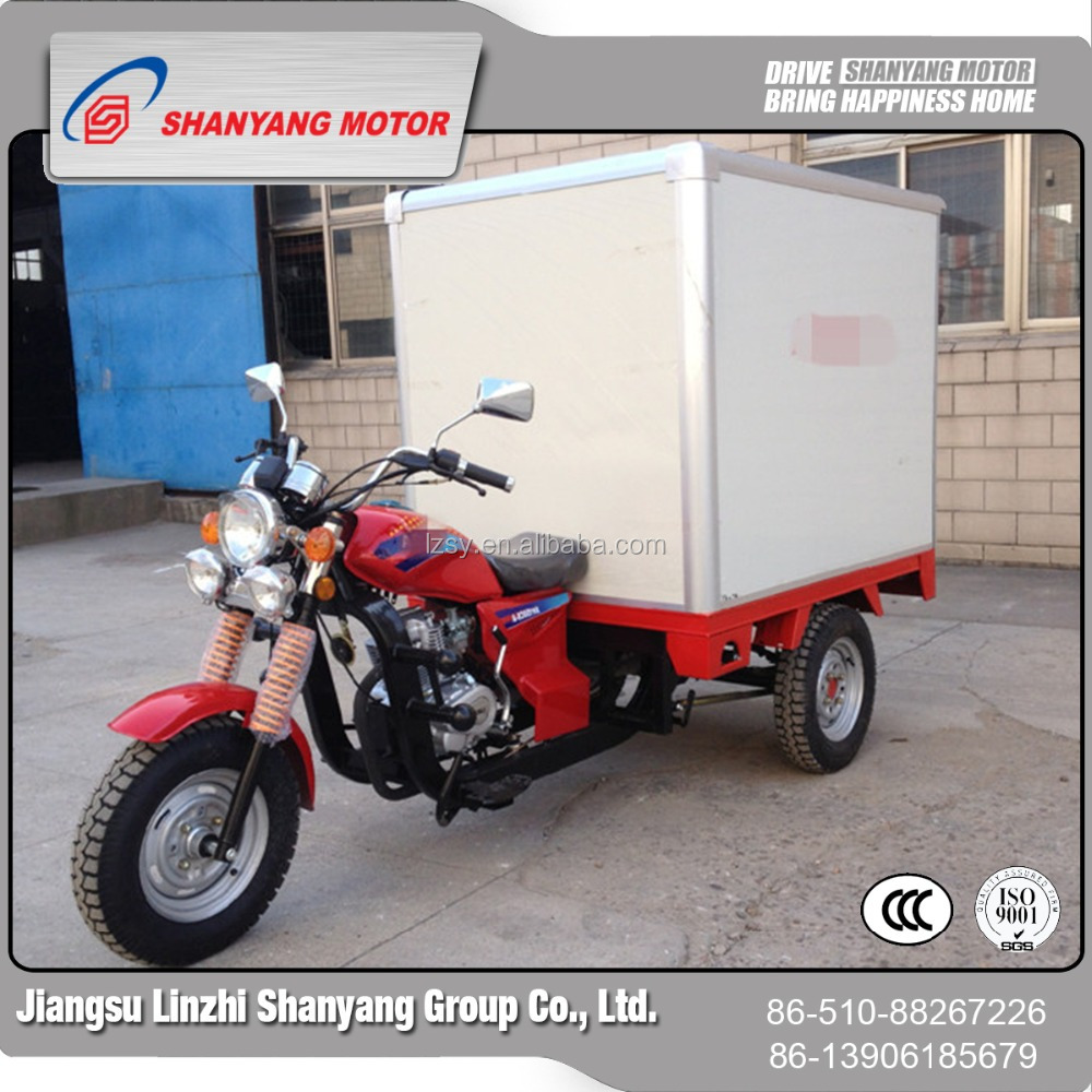 China motorized cargo tricycle 200cc air cooled engine motorcycle trike Covered Petrol tricycle Passengers