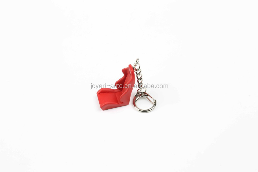Promotion products car seat shape metal keychain