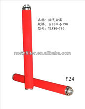 BF hot sale high quality oil and gas separator filter
