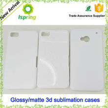 3d mobile cover sublimation/ sublimation blank 3d cover