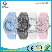 Colorful quartz silicone watch