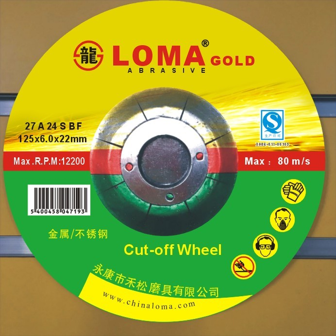flap disc cutter and polishing wheel power disc