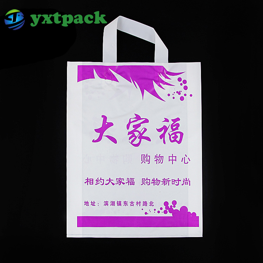 100% Eco-friendly Biodegradable HDPE / LDPE Soft Shopping 25kg Carrying Fashion Plastic Flexi Loop Handle Bag