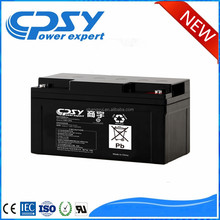 ups battery 12V 65AH best dry cell battery for solar