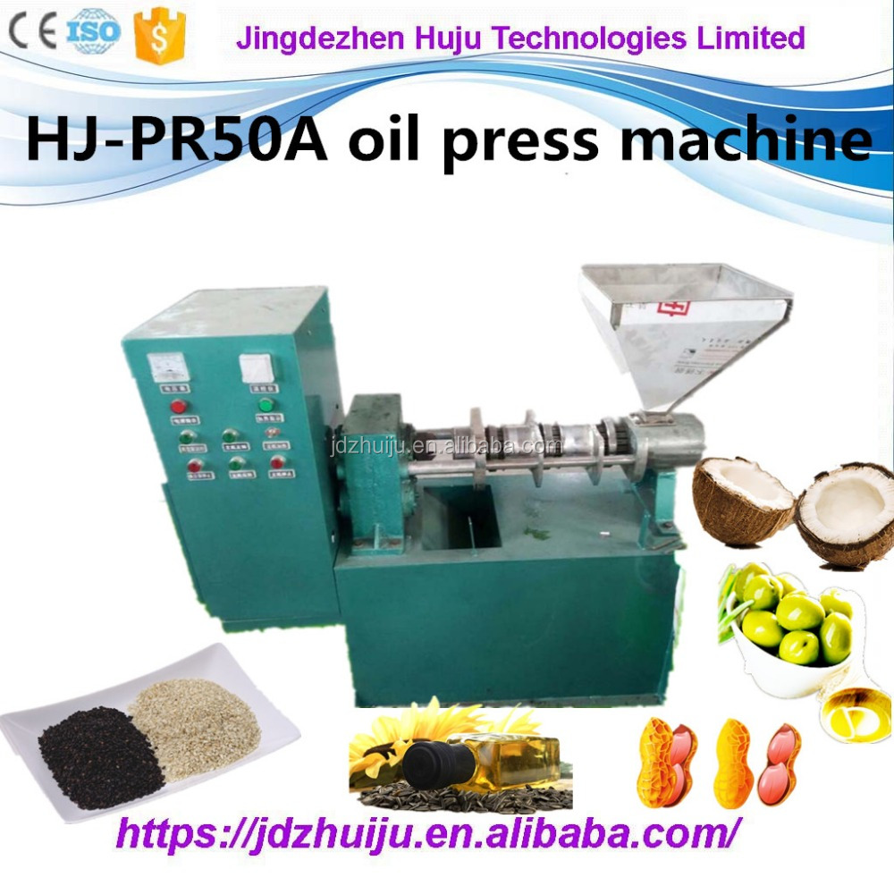 Cold Press Type Olive Oil Press Machine/sunflower oil extractor/cold press oil mill