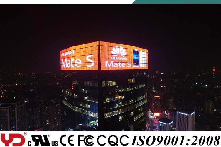 p25 full color led electronic screen led curtain display outdoor advertising screen