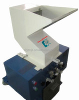 China environmental flat cutter saddle hard material plastic crusher
