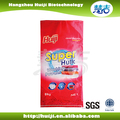 Detergent washing powder,hand soap,500g,hand gel 500ml