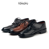 Reasonable price men's new style dress shoe genuine lether shoes