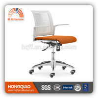ergohuman chair hot sale stacking chairs computer game chair