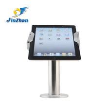 metal lock for ipad with 360 degree rotate anti-theft tablet stand