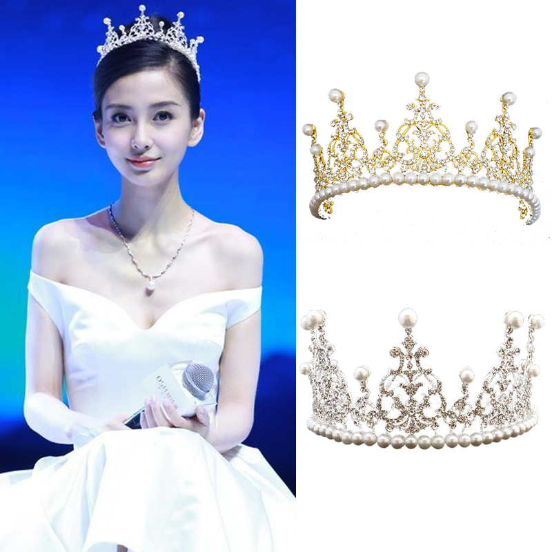 Luxury Silver/Gold Plated Royal Regal Sparkly Rhinestones Crystal Crown Tiaras Imitation Pearl Crowns Bridal Hair JewelryTiaras