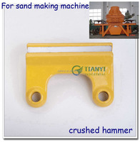 sand making machine's parts with cemented carbide bars --high quality crushing hammer