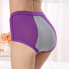 New Design Women Period Safety Underwear Three Layer Physiological Panties Menstrual Panties C20