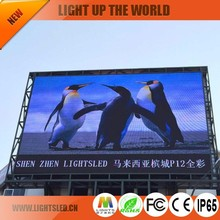 Supreme Quality full color DIP p10 p8 p6 p16 outdoor led screen led sign t shirt led display for wholesale