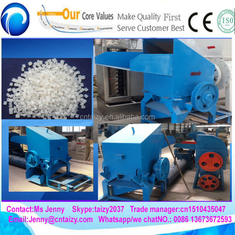 Plastic foaming granulator/waste plastic pelletizer/Recycling machine