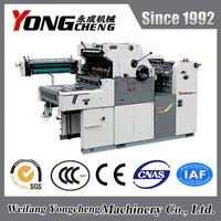 China best seller YC56IINP single color offset printing printer with numbering