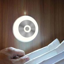 Yunlife Night Light Led Recessed Outdoor Motion Sensor Light