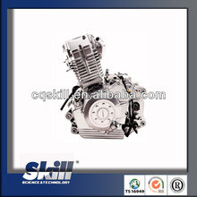Genuine ATV motorcycle zongshen 300cc engine ATV motorcycle