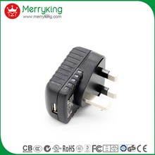 trade assurance single USB charger 5V2A with 3pin UK plug power adapter CE/GS/CB/UL/CUL/FCC/SAA/ROHS/PSE approval