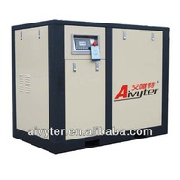 air compressor with refrigerator dryer compressors for sale