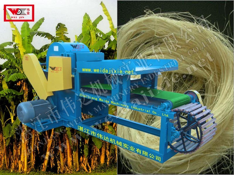 Exported High Capacity Banana Tree Leaf Fiber Extracting Machine