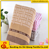 /product-detail/100-bamboo-ab-yarn-count-china-cheap-soft-hotel-textile-bath-towel-60391709195.html