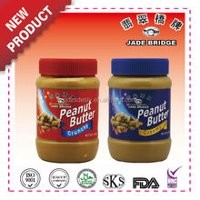 SKIPPY Creamy &Smooth Peanut Butter 510g