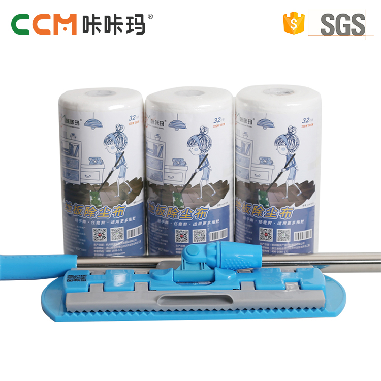 China factory wholesale recycled polyester disposible nonwoven fabric floor cleaning cloth wipes CCM1838-4