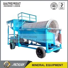elec or Mine equipmwnt power gold refining machine for gold mining