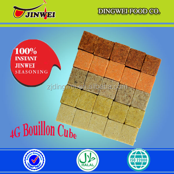 Halal food beef flavour bouillon/stock/seasoning/cooking/soup/sauce cubes
