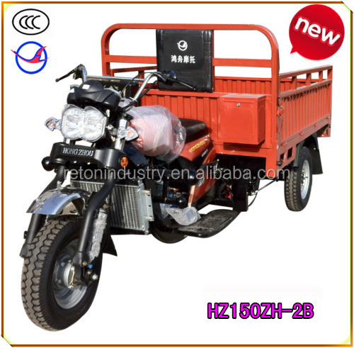 HZ150ZH-B8 motor tricycle for cargo & passengers