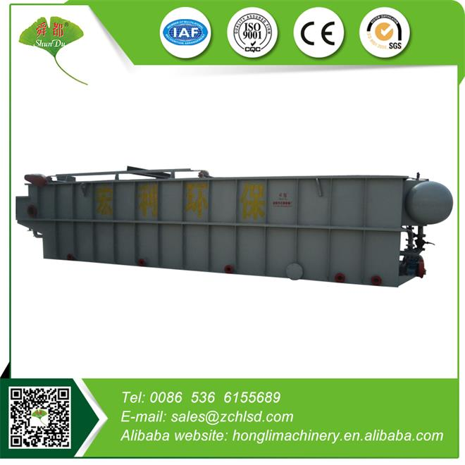 High effective gas floatation clarifier