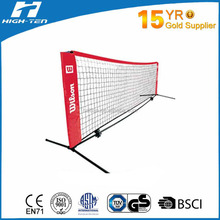 3M x 1M Tennis Net, Tennis related product