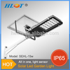 New product all in one solar led street light for home use