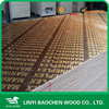 "Brown Marine plywood with wbp glue , 4""x8""x18mm / qatar construction formwork materials"