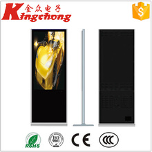 mobile phone lcd display 5.5inch qhd ips lcd capacitive multi touch screen